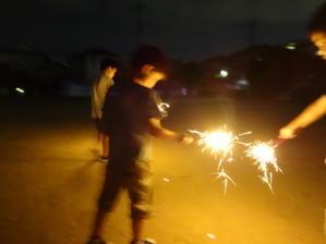 お泊り花火 - がちゃぴん秀子の日記