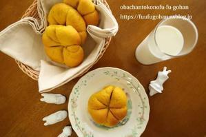 ぼっちゃんかぼちゃのクリームパン焼きました&枝豆御飯弁当 - おばちゃんとこのフーフー(夫婦)ごはん