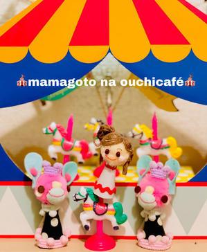 ままごとな・・・mamaへのプレゼント♪ - Oh!MaMagoto  ***MaMan*s idee***