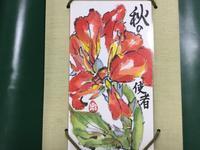 絵手紙教室の作品 - ギャラリーとーちきの夢布布日記