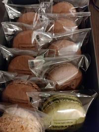【宮城の美味しいお菓子】多賀城のムラタ - コアラ家族の日常