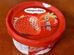 「濃苺(こいちご)」Haagen-Dazs - よく飲むオバチャン☆本日のメニュー