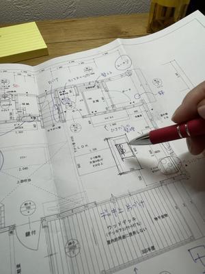 カフェスタイルの家づくり~        Asako's WORK & LIFE