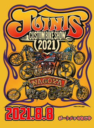 JOINTS 2021 - Cyla motorcycle DEPT.