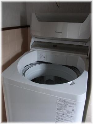 洗濯機 - 花図鑑 *第2巻*