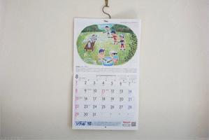 ヤクルトカレンダー2021年8月 - トコトコブログ