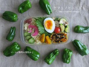 最近食べたもの【夏至】① - yamatoのひとりごと