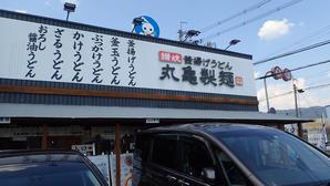 関西へ出張 & 梅干し。    2021年7月31日(土) - 釣り好き昌ちゃんの釣り日誌
