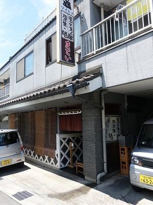 上諏訪のまとい食堂の味噌カツ丼は名古屋系だった - kimcafeのB級グルメ旅