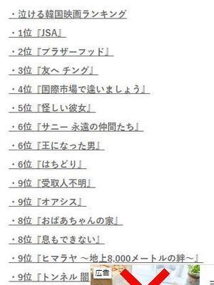 「映画『ドライブ・マイ・カー』」+「韓国映画の感動作TOP10を紹介」8/2()) - あばばいな~~~。