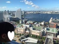 孫と婿 羽田に着き横浜で6日間の隔離 - 島暮らしのケセラセラ