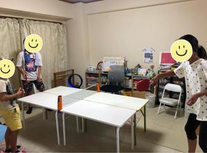 ウェイクピック開催中 - 枚方市・八幡市 子どもの教室・すべての子どもたちの可能性を親子で感じる能力開発教室Wake(ウェイク)