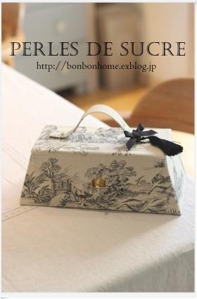 自宅レッスン バッグ型のお道具入れ ソーイングバッグ ハウス型の箱 お道具箱(小) - Perles de sucre