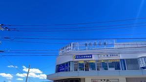 朝倉街道奮闘記(ちくしん本校)