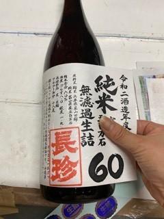 日本酒biyori