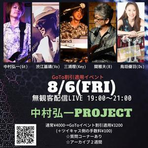 ♪TORIGAKI YU(ds)'s Blog♪