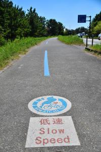 琵琶湖湖畔徘徊2021 美崎公園 - 祭りバカとは俺の事(仮)