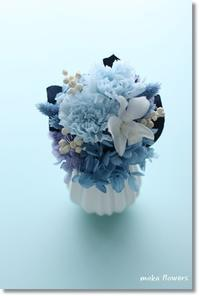 涼しげな仏花 - Flower letters