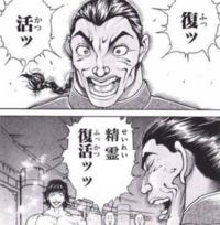 【原神】宝探し復活!!精霊復活!! - Yomusaba2020's Blog