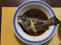 #クロソイ 。( #Black #Rockfish ) - ベーシスト高橋竜奮闘記!