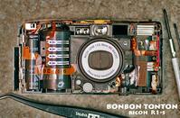 voltage - ぼんぼんトントン 写真