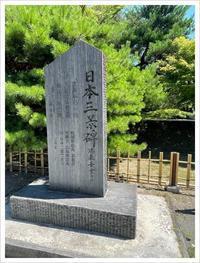 北海道キャンプの旅③('ω') - ほっこりほっこりしましょ。。