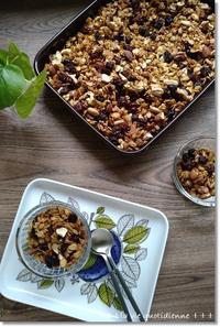 【業スーレシピ】オートミールで簡単グラノーラと姫は大好きなバナナを持って夢の中(笑) - 素敵な日々ログ+ la vie quotidienne +