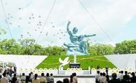 8月9日 長崎市の平和式典を観て - こんにちは 原のり子です