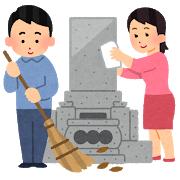 お墓参り - 神戸の墓石店 四国石材のブログ
