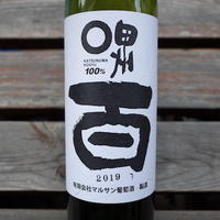 マルサン葡萄酒 甲州 百 - poco a poco