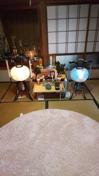 御盆❗️雨☔️~ - 水木大介日記