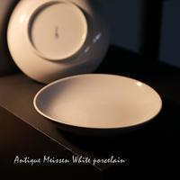 Antique Meissen White porcelain - UZU