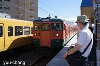 湘南色の電車 - 下手糞でも楽しめりゃいいじゃんPHOTO BLOG