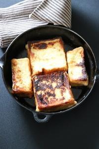角食と枝豆入りイングリッシュマフィン - パンとお菓子と子供の笑顔
