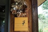 CAFÉ LE PANIER (カフェ ル・パニエ)   長野県須坂市野辺/カフェ コンフィチュール ~ ブロンプトンと夏の長野県へ その13 - 「趣味はウォーキングでは無い」