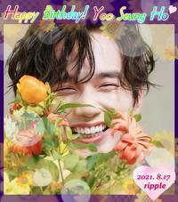 Happy Birthday! Seung-Ho💖 - ひまわり畑より