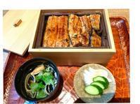 東村山の草門去来荘で鰻を食べてきました - In bocca al lupo 2