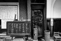 河原町妻入り商家群寸景@丹波篠山 其の二 - デジタルな鍛冶屋の写真歩記