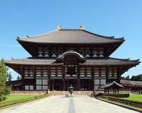 東大寺大仏殿から聖武天皇の歯が出土か? - 日本文化と歴史の遺産を探る