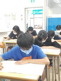 夏期講習よく頑張りました! - 朝倉街道奮闘記(ちくしん本校)