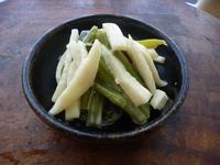 長芋と青菜の味噌マヨネーズ和え - LEAFLabo