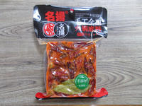 本場・中国の火鍋の素を食べた結果 - 岐阜うまうま日記(旧:池袋うまうま日記。)