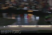 夜の新幹線風景(2021/08/23) - まるさん徒歩PHOTO 4:SLやまぐち号・山風景など…。 (2018.10.9~)