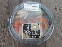 【大徳】韓国風冷麺 - 岐阜うまうま日記(旧:池袋うまうま日記。)