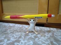 ネコのペンおき3より垂れ耳クリーム色 - 無駄遣いな日々