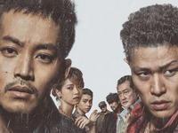 孤狼の血 LEVEL2  (2021年) 東映ヤクザ映画の復讐 - 天井桟敷ノ映像庫ト書庫