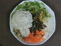 アーモンドディップサラダ - 食写記 ~Shokushaki's Blog~