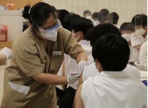 神奈川の進学校・聖光学院でワクチン集団接種 校長「10代の経験たくさん重ねて」 - ★ご当地紀行★