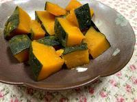 ☆かぼちゃの煮物☆ - ガジャのねーさんの  空をみあげて☆ Hazle cucu ☆
