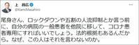 NEWS - 隊長ブログ